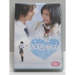 rav20118 DVD 中古 魔法のiらんど 「幼なじみ」