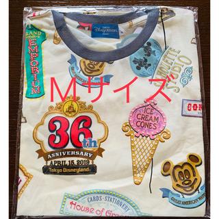 ディズニー リゾート ランド 36周年 Tシャツ Mサイズ
