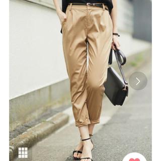 ラウンジドレス(Loungedress)のラウンジドレス Loungedress 裾ねじりパンツ(クロップドパンツ)