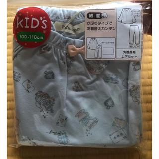 139ae50274c76 tutuanna - 《激安!》ハロウィン 靴下 13〜15㎝の通販 by ✱ 新品、美品 ...