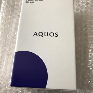 シャープ(SHARP)の新品 未使用SIMフリー SH-M08 AQUOS sense2 アーバンブルー(スマートフォン本体)