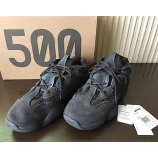 アディダス(adidas)のYEEZY 500 30cm(スニーカー)