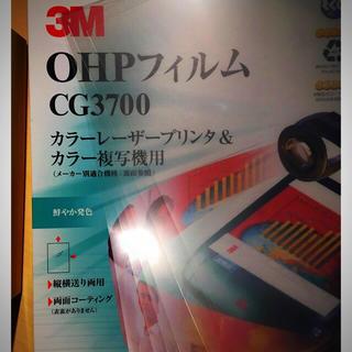 OHPフィルム 15枚(オフィス用品一般)