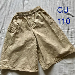 ジーユー(GU)のGU    ワイドパンツ   ガウチョパンツ    ベージュ(パンツ/スパッツ)