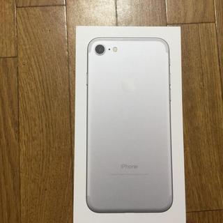 アップル(Apple)のsim ロック解除済み 未使用 iPhone7(スマートフォン本体)