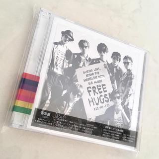 キスマイ FREE HUGS 通常盤