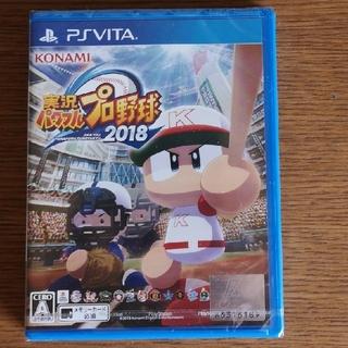 プレイステーションヴィータ(PlayStation Vita)の実況パワフルプロ野球 2018(家庭用ゲームソフト)
