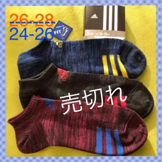 アディダス(adidas)の【アディダス】 M大人気マーブル柄❗️メンズ靴下3足セットAD-45M(ソックス)