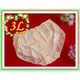 セシール(cecile)の新品✿3L✿ディノス・セシール❀フロント刺繍レースのショーツ✿6640(ショーツ)