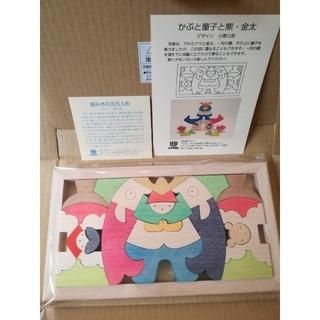 【新品未使用】小黒三郎 かぶと童子と熊・金太 五月人形