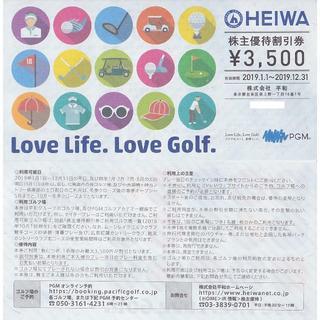 即日可】10枚◆3.5万円分 平和 株主優待 (PGM ) ラクマパック ゴルフ(その他)