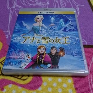 アナトユキノジョオウ(アナと雪の女王)のBlu-ray + DVD アナと雪の女王(アニメ)