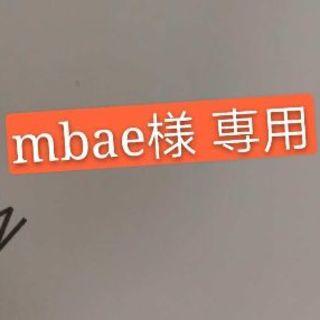 mbae様 専用(ハイヒール/パンプス)
