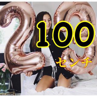 特大 超 BIG 数字 バルーン ピンクゴールド 2  約100センチ 誕生日