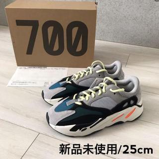 アディダス(adidas)のYEEZY BOOST 700 WAVE RUNNER 25cm(スニーカー)