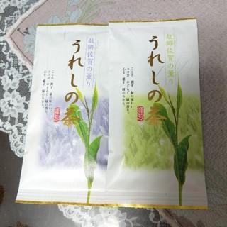 嬉野茶 お茶の葉