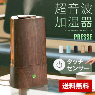 加湿器 アロマ 超音波加湿器 アロマ加湿器 タワー型 木目調 ウッド 大容量(加湿器/除湿機)