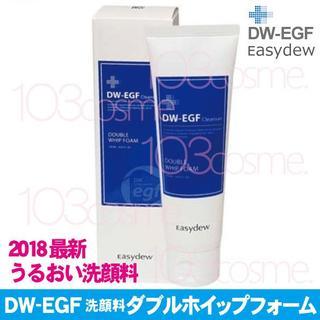 【数量限定品】DW-EGF 洗顔料 ダブルホイップフォーム【新製品】