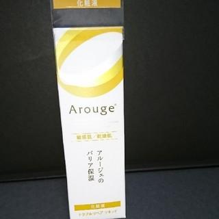 アルージェ(Arouge)のアルージェ トラブルリペア リキッド 化粧液(化粧水 / ローション)