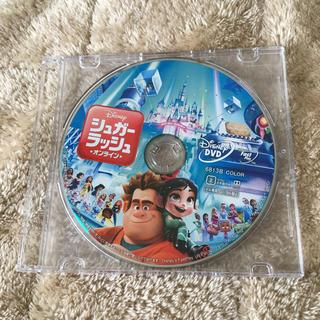 シュガーラッシュ オンライン DVD