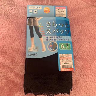 シマムラ(しまむら)のレギンス スパッツ 裾レース ブラック(レギンス/スパッツ)