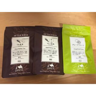 LUPICIA - LUPICIA ルピシア 紅茶  グレープフルーツ うめ麦茶 りんご麦茶 麦茶