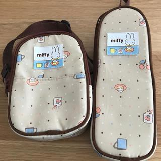 miffy  マグ・離乳食用ポーチ &哺乳瓶ポーチ