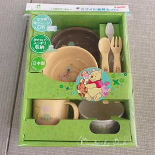combi - 離乳食食器