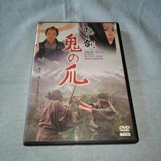 鬼の爪 DVD   レンタル専用 隠し剣 鬼の爪
