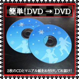 簡単DVDツール…送料無料…1480円 (TVドラマ)