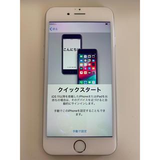 アップル(Apple)のiPhone7 中古品(スマートフォン本体)