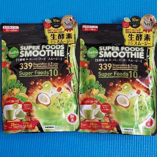 生酵素 スーパーフード スムージー 2袋(ダイエット食品)