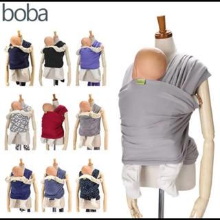 ボバラップ boba wrap 抱っこ紐 スリング ブラック