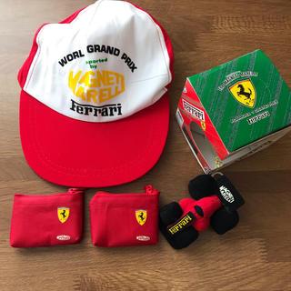 セガ(SEGA)のフェラーリ  帽子 コインポーチ キーホルダー(その他)
