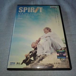 スピリット DVD    レンタル専用 玉木宏