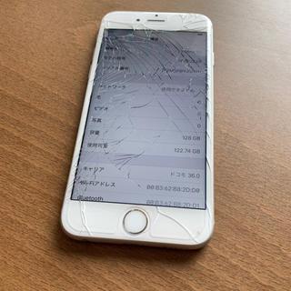 アップル(Apple)のiPhone 6S 128G シルバー DOCOMO 画面ワーク(スマートフォン本体)