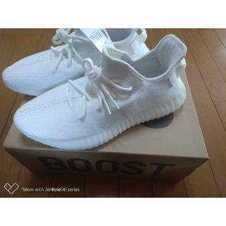 アディダス(adidas)の28cm Adidas YEEZY BOOST 350 V2  WHITE (スニーカー)