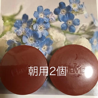 フラビア ソープ★石鹸 ★朝用2個セット