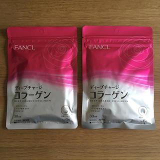 ファンケル(FANCL)の【新品未開封】ファンケル コラーゲン 30日分 2袋セット(コラーゲン)