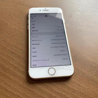 アップル(Apple)のiPhone7 128G GOld au 画面割れ(スマートフォン本体)