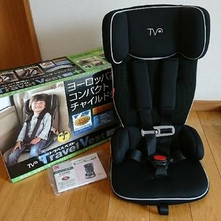 日本育児 トラベルベスト EC プラス クールブラック チャイルドシート