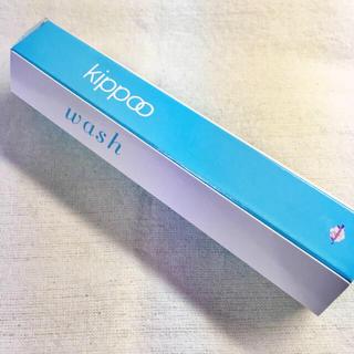 kippoo キッポー*炭酸泡洗顔料 100ml*新品未使用