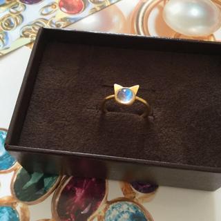 ドゥロワー(Drawer)のMHT マリーエレーヌドゥタイヤックの猫リング(リング(指輪))