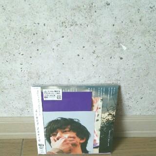 雨のパレード『Ahead Ahead』初回限定盤CD+DVD 帯付