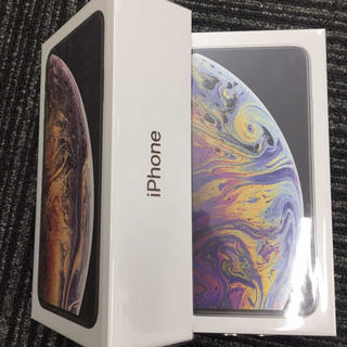 アップル(Apple)のkkyr(スマートフォン本体)