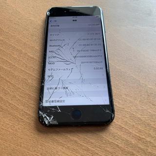 アップル(Apple)のiPhone7 128G k SIMフリー 画面割れ(スマートフォン本体)