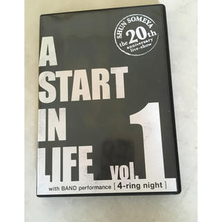 染谷 俊 DVD A Start In Life