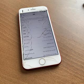 アップル(Apple)のiPhone7 128G RED Softbank 画面割れ(スマートフォン本体)
