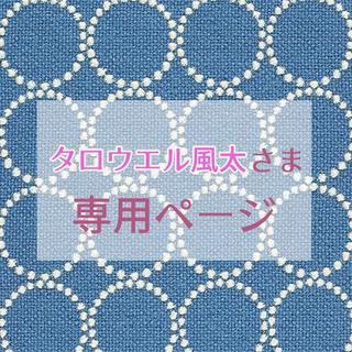 タロウエル風太さま専用【ピンク・ベージュLL】 ミラクルシェイプ美ガードル(その他)