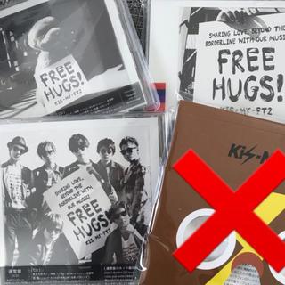 Kis-My-Ft2 FREE HUGS!